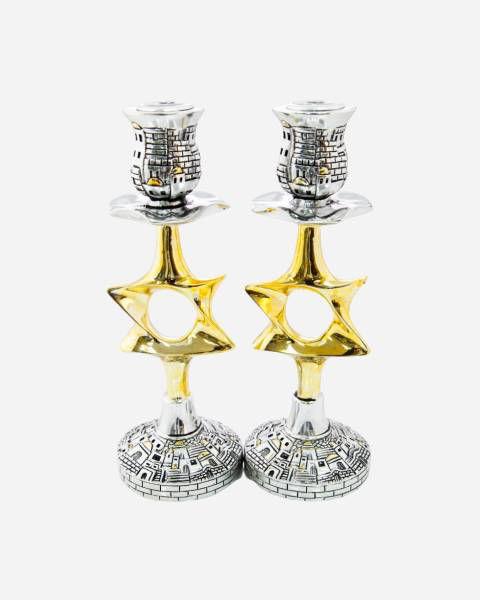 Candlesticks Magen David Jerusalem