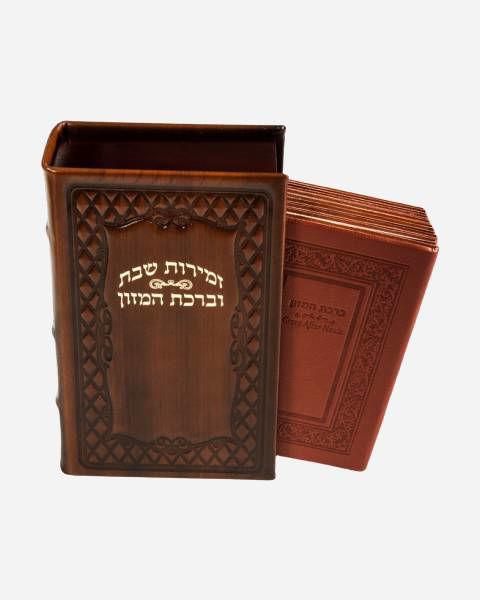 Leather box for zmirot shabbat