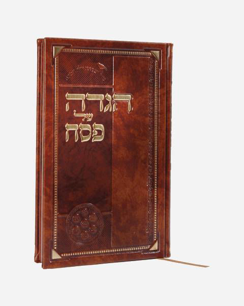 Luxury faux leather Passover Haggadah