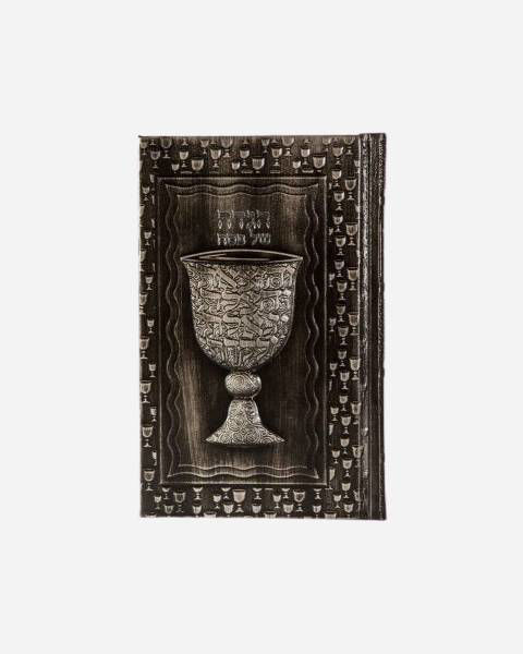 Passover Haggadah glass model