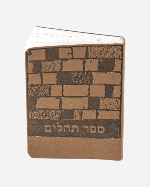 Tehillim kotel faux leather
