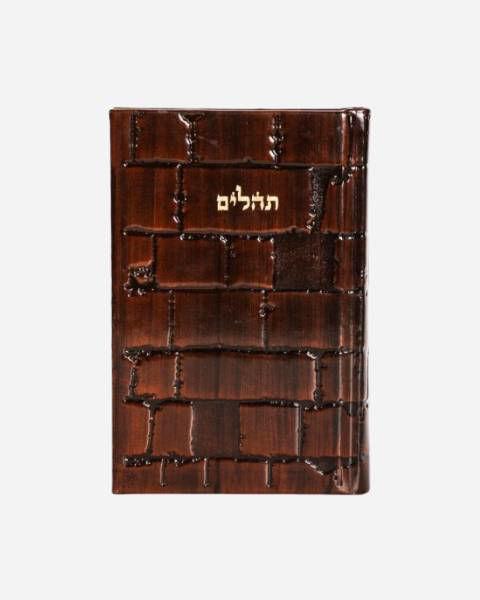 Tehillim Kotel Pocket model